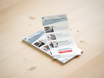 Design of leaflets for a business school